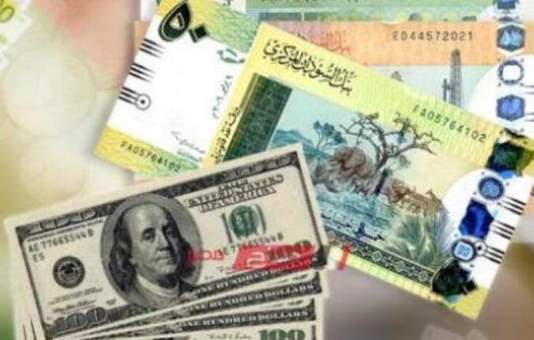 تراجع سعر الدولار مقابل الجنيه في السودان اليوم الخميس