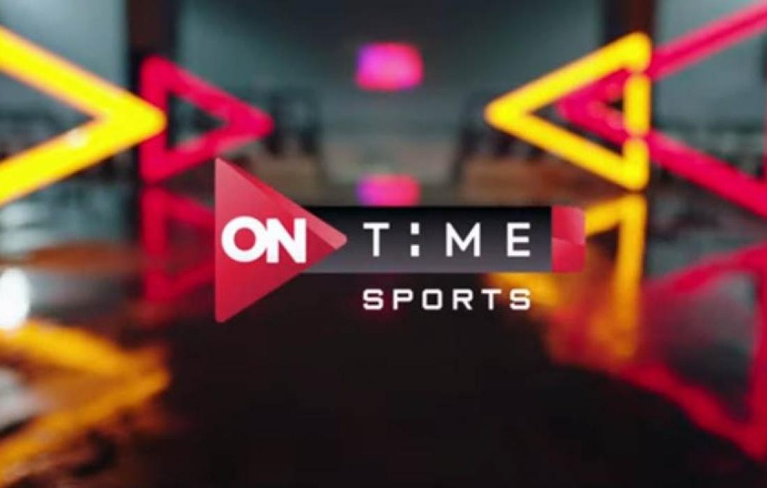on time sports