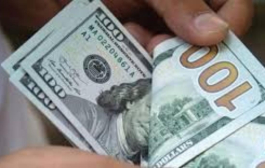 الدولار الامريكي.jpg