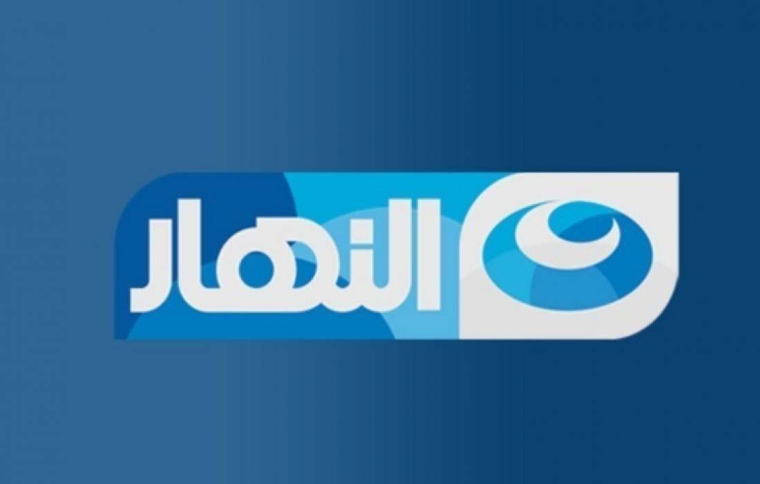 قناة النهار الرياضية2.jpg