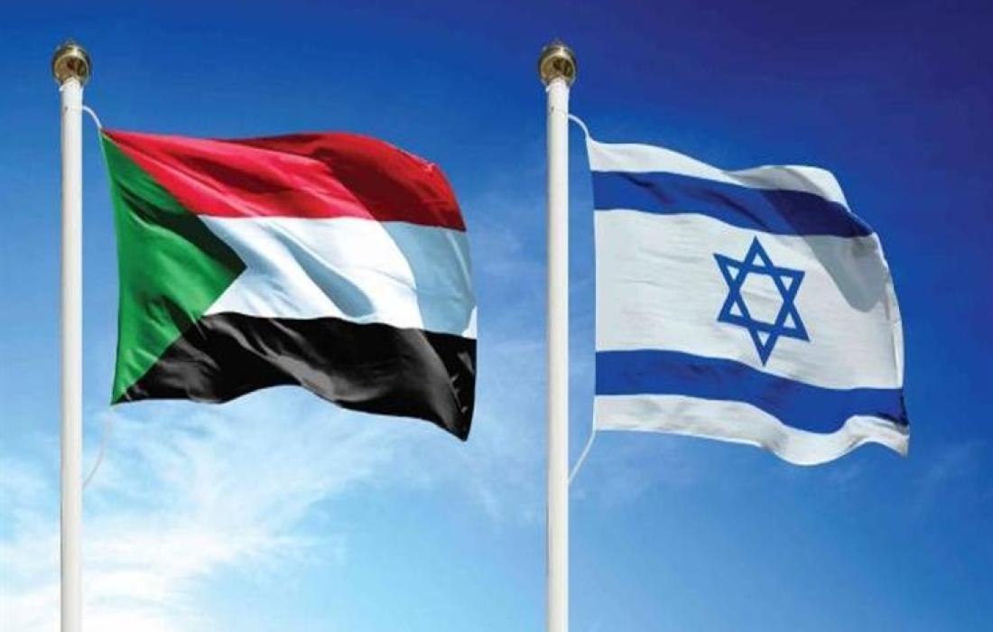 تطبيع السودان مع اسرائيل.