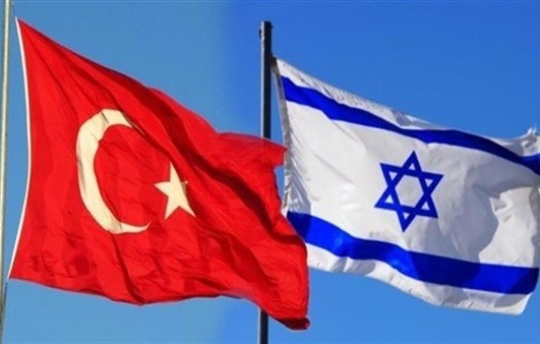 تركيا واسرائيل.jpg