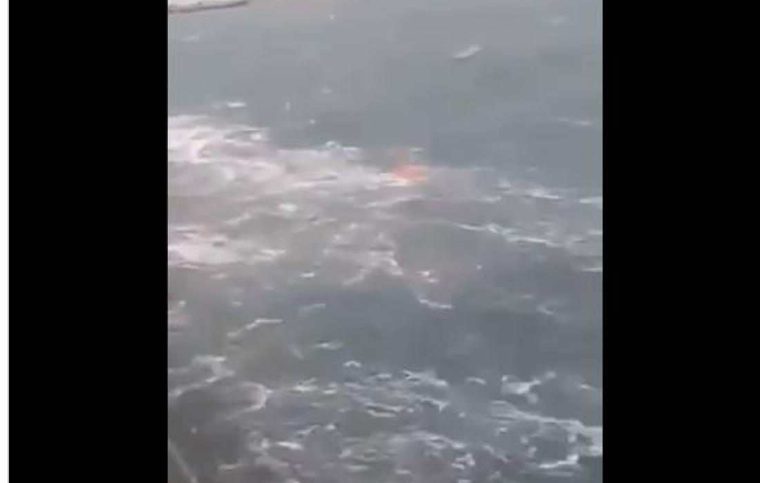 غرق قارب صيد.JPG