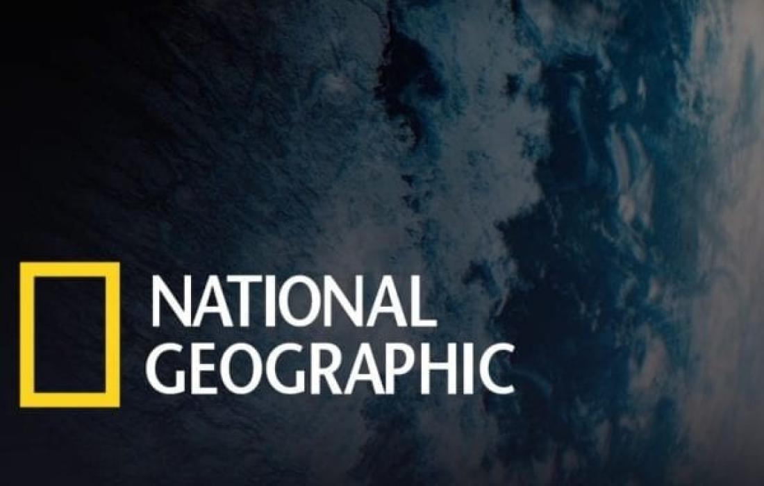 تردد-قناة-ناشيونال-جيوغرافيك-2021-وأشهر-البرامج-التي-تعرض-عليها.jpg