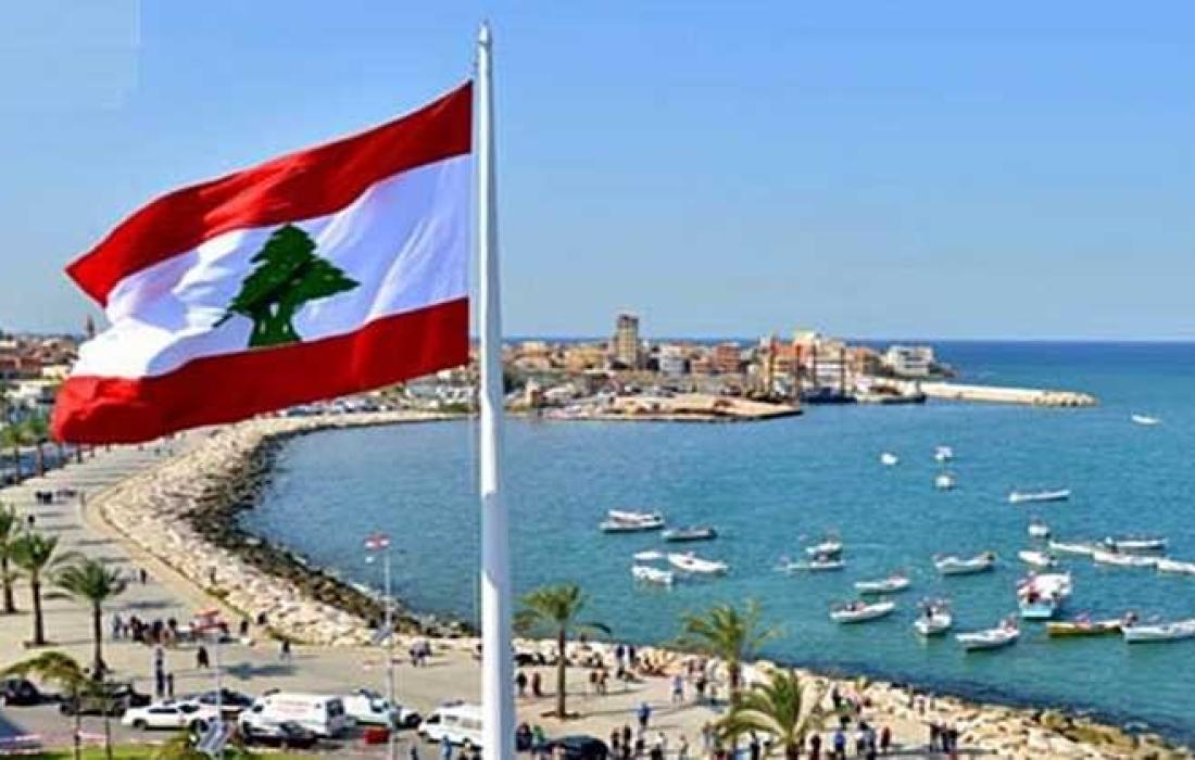 المجلس التنفيذي اللبناني يصدر بيانًا هامًا بشأن الأوضاع المحلية