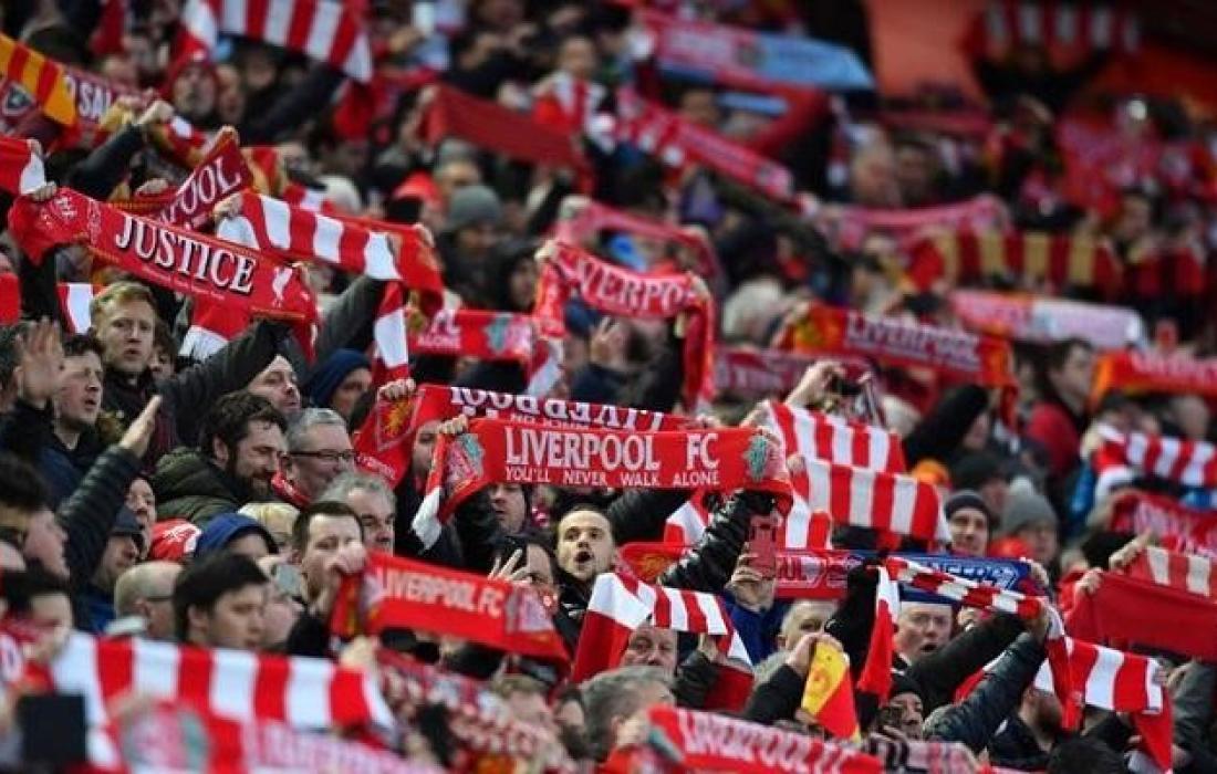 رسميًا.. الدوري الإنجليزي يسمح بحضور الجماهير في آخر جولتين