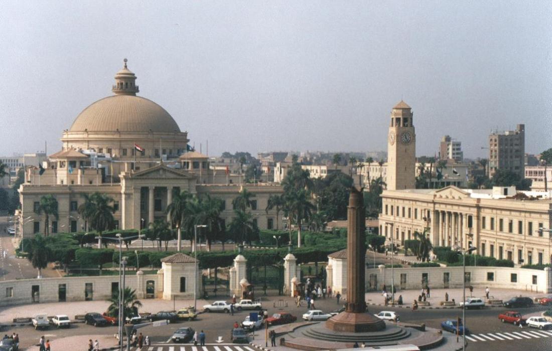 متى تم إنشاء أول جامعة مصرية؟