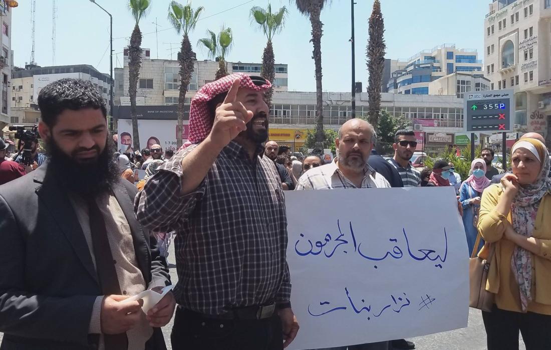 مسيرة في رام الله تنديدًا لاغتيال الناشط نزار بنات 6.jpg