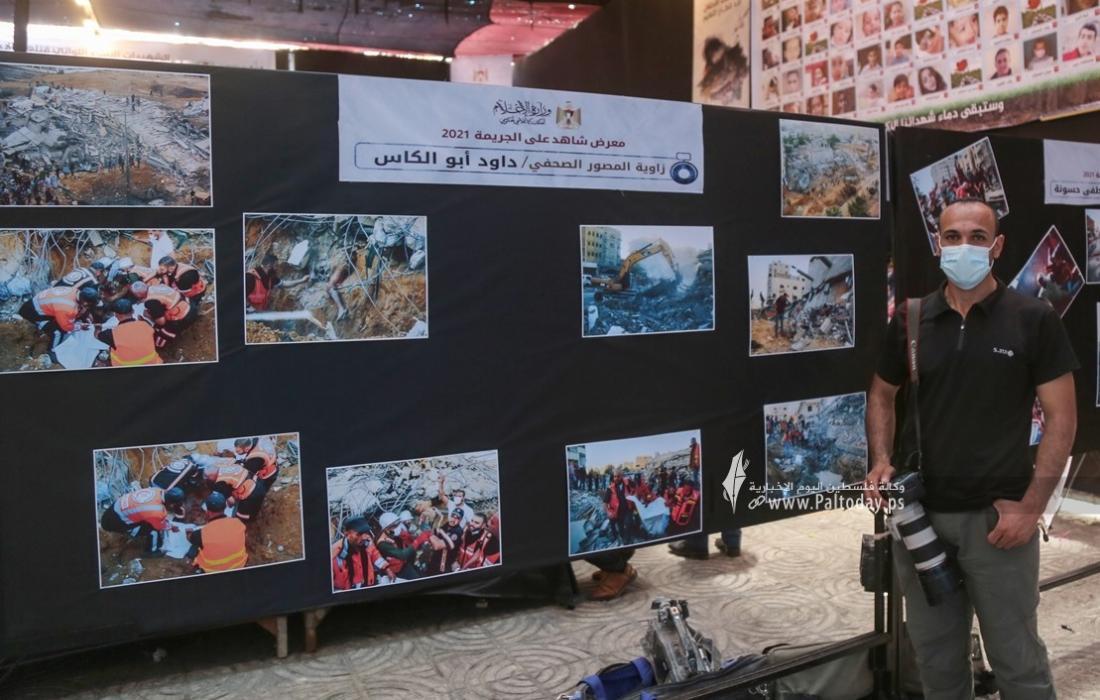 """""""شاهد على الجريمة"""".. صحفيون وثقوا بعيون عدساتهم قتل جيش (إسرائيل) الأطفال والنساء وتدمير البيوت"""