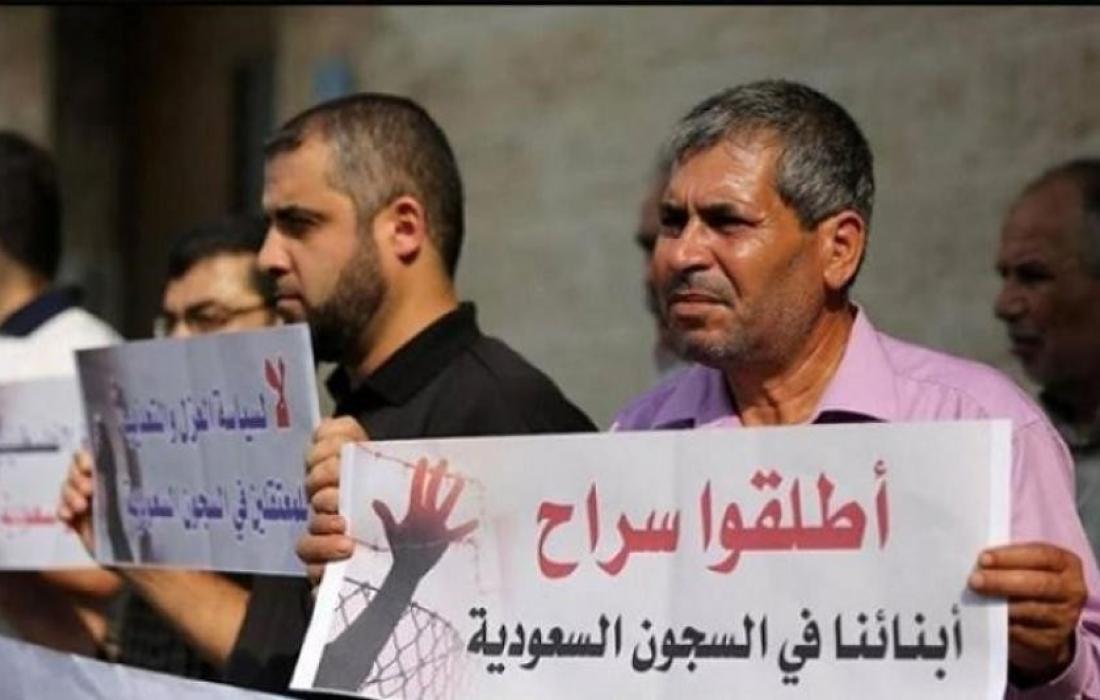 تأجيل الحكم على معتقلين أردنيين وفلسطينيين في السعودية