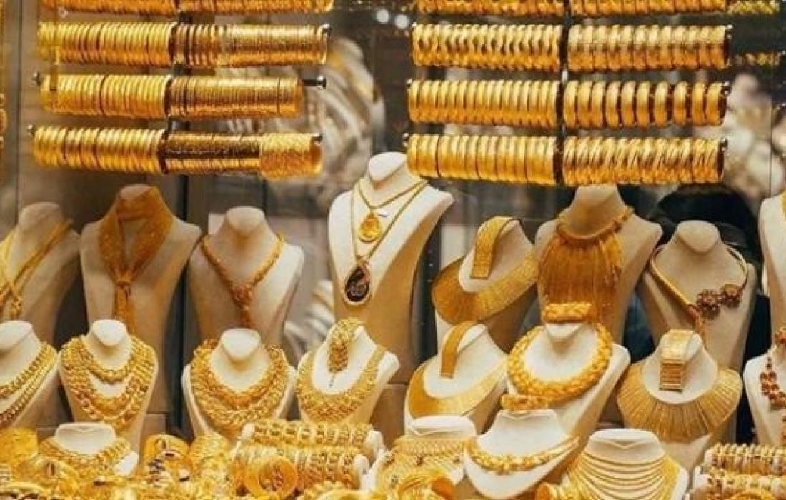 سعر الذهب اليوم.