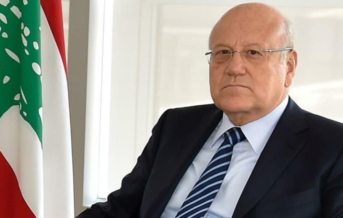 الرئاسة اللبنانية: تكليف نجيب ميقاتي لتشكيل الحكومة الجديدة