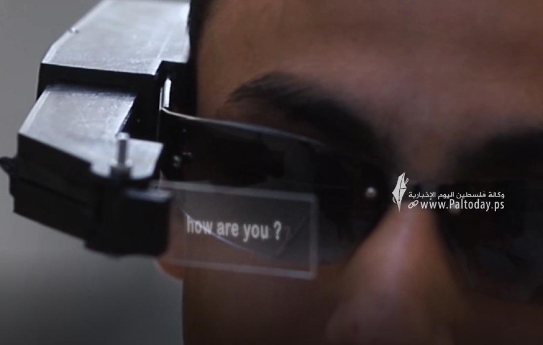 نظارات ذكية (2).jpeg