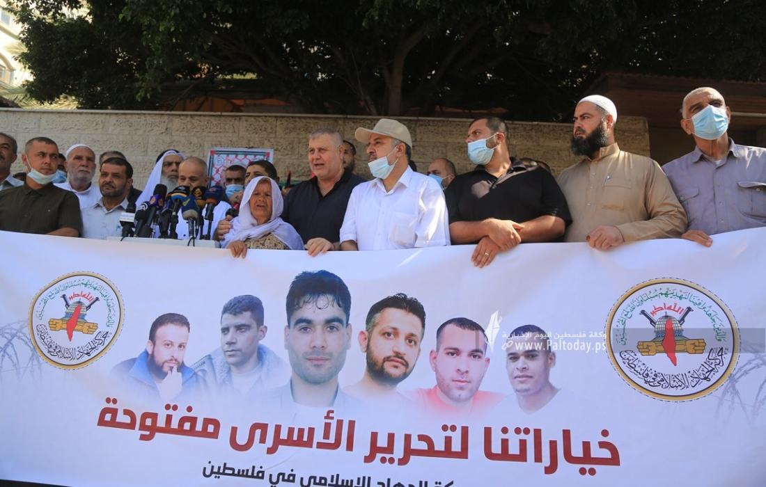 الجهاد تنظم وقفة إسنادية للأسرى أمام الصليب الأحمر بغزة (8).JPG