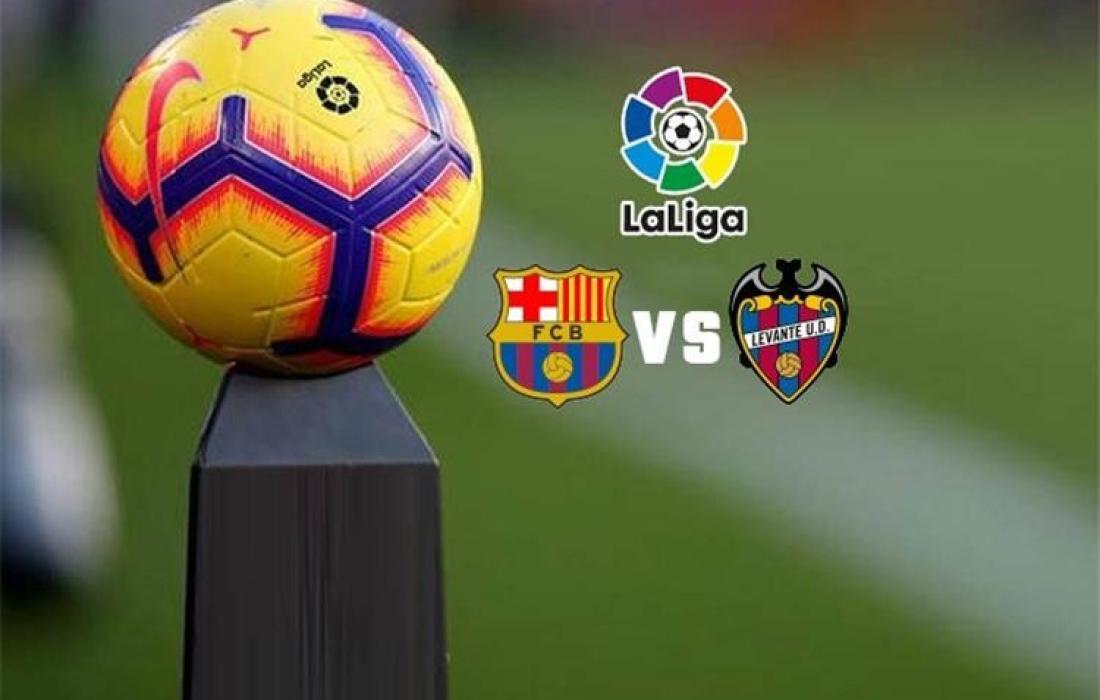 تشكيلة برشلونة المتوقعة لمواجهة ليفانتي مساء اليوم الأحد