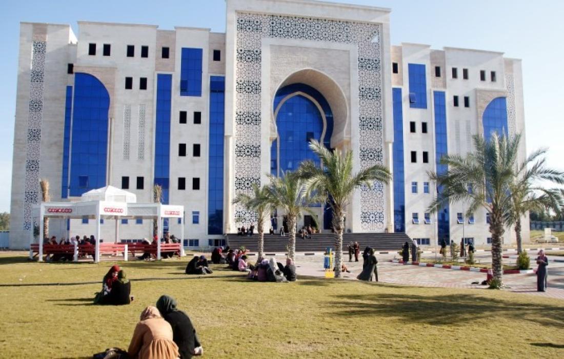 جامعة الاسراء