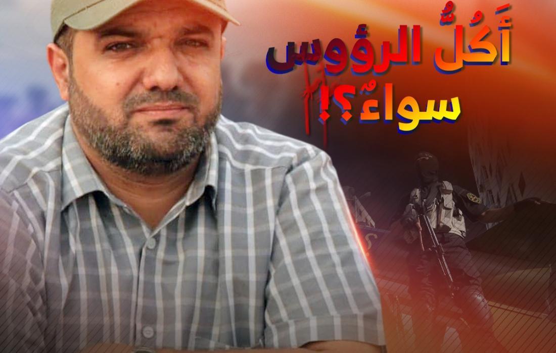 الشهيد القائد بهاء أبو العطا (أبو سليم)