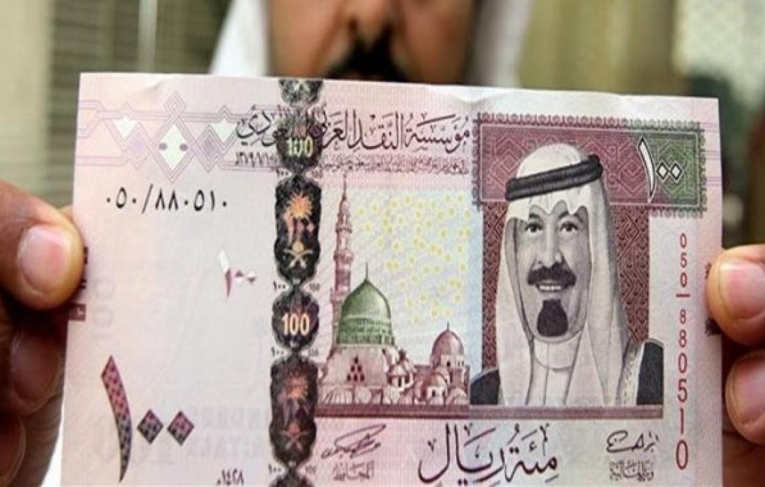 موعد راتب شهر رمضان 1441 السعودية موقع محتويات