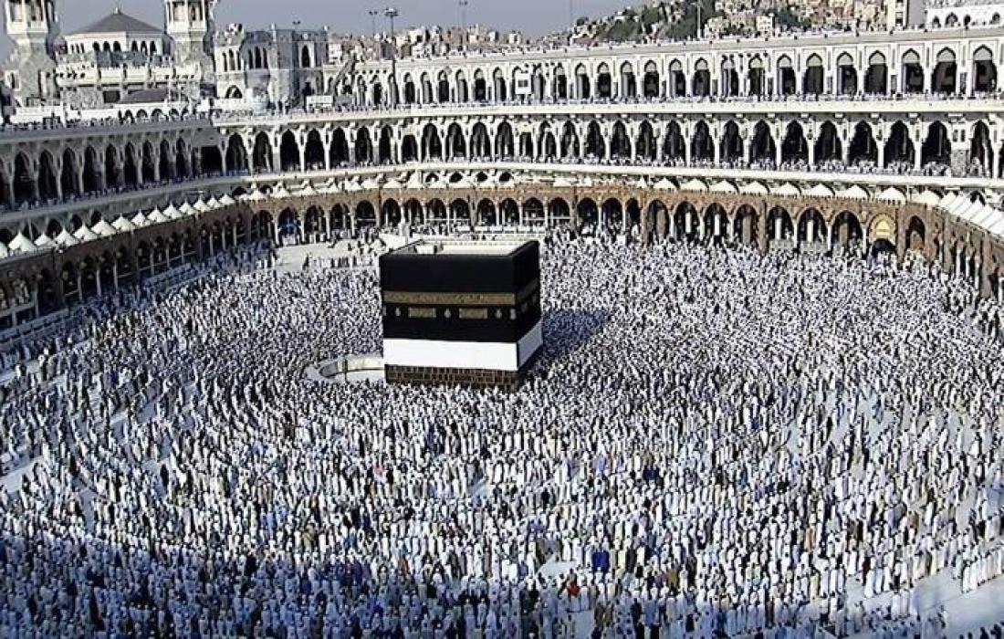 قناة مكة مباشر يوتيوب بث مباشر موسم الحج و تكبيرات عيد الاضحي 1442هــ