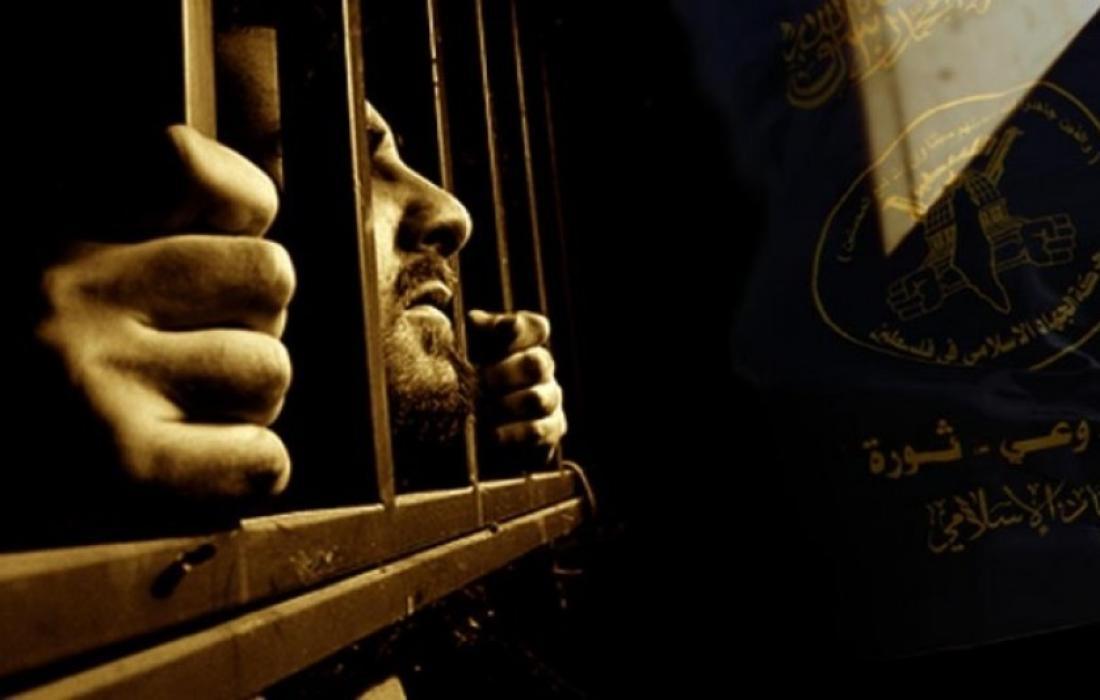 خمسة أسرى يدخلون أعوامًا جديدة في سجون الاحتلالالجهاد الاسلامي