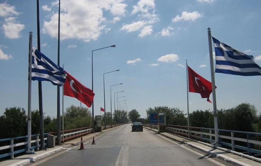 الحدود بين اليونان وتركيا