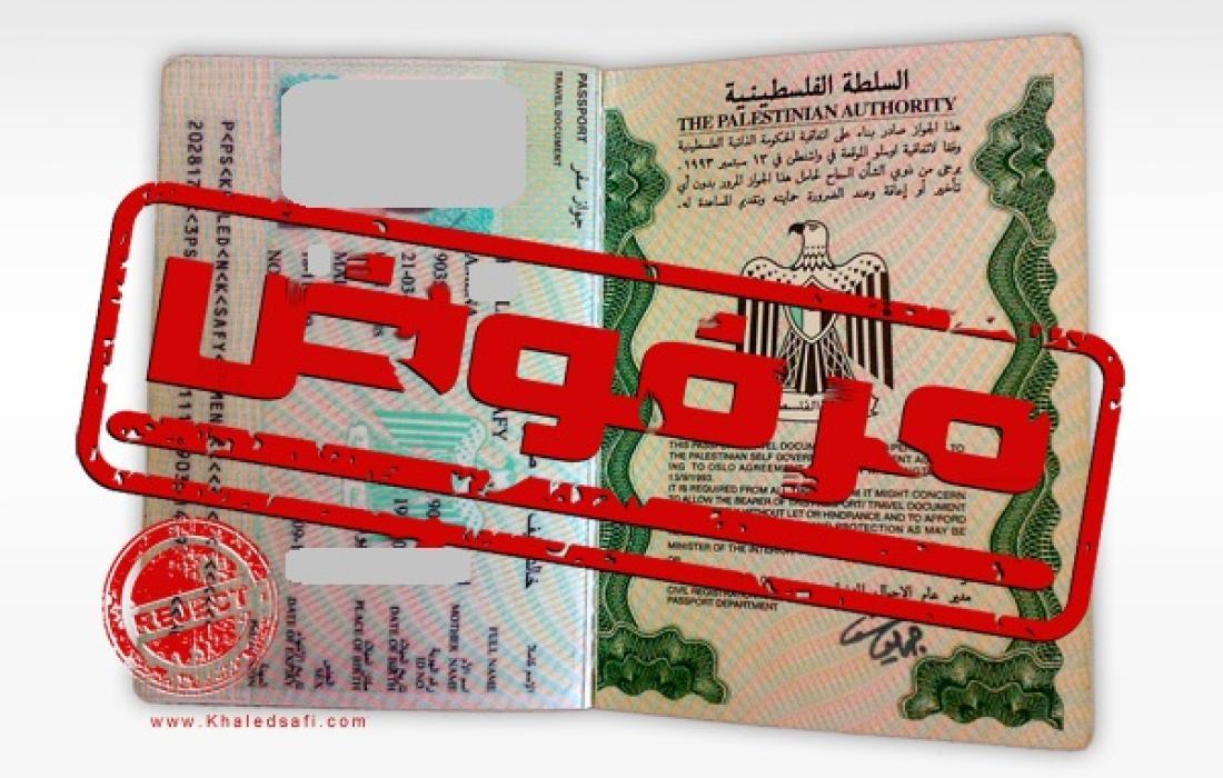 وتنص اتفاقية 2005 صراحةً على تدخل إسرائيل بحركة الأفراد على معبر رفح