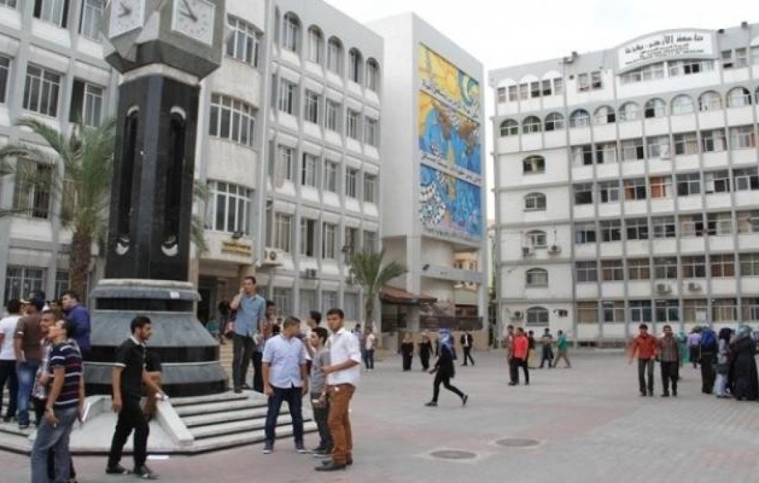 جامعة الازهرالازهر بغزة تعلن عن موعد التسجيل للفصل الدراسي الثاني للكليات المتوسطة