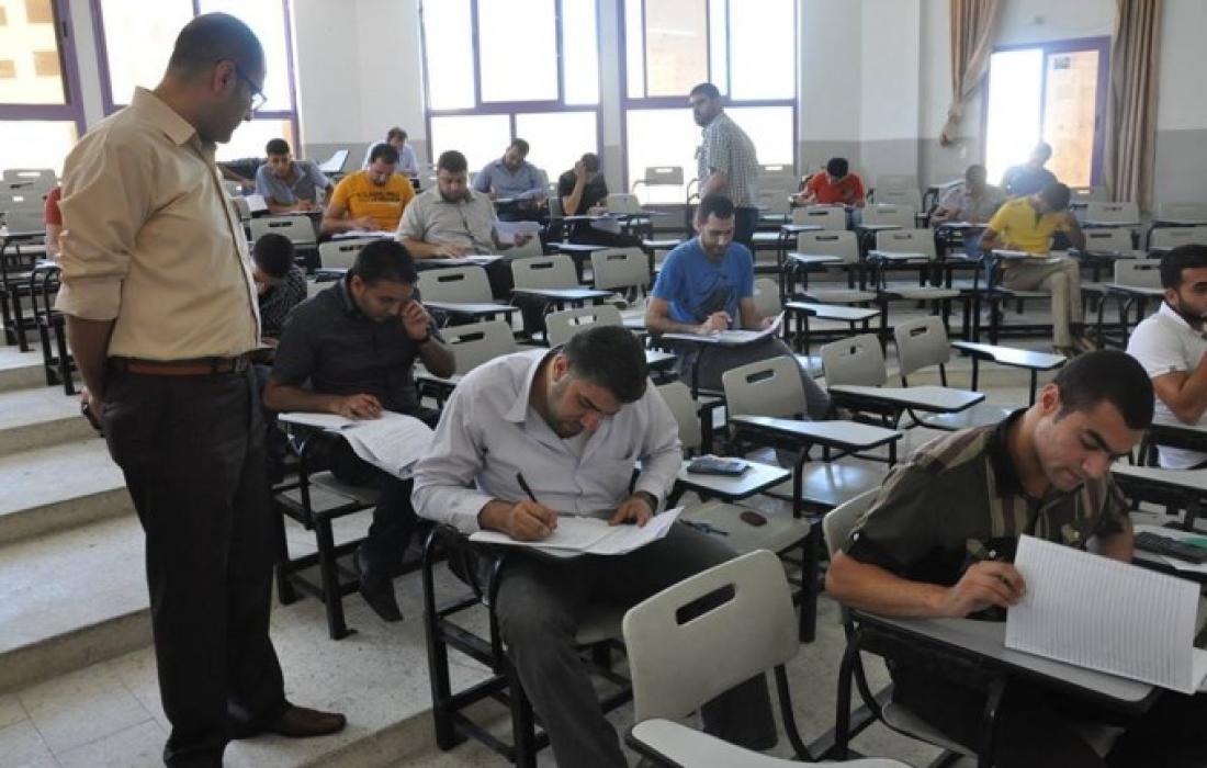 الامتحان التطبيقي