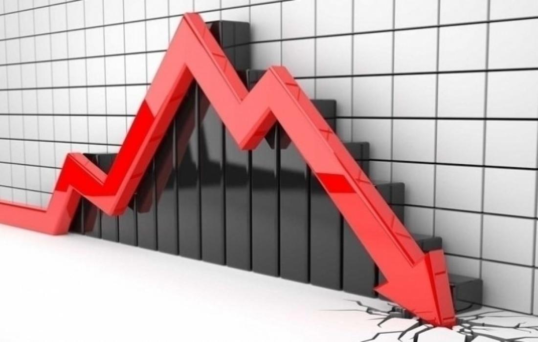 عجز مالي - اقتصاد- انهيار - تراجع- انخفاض
