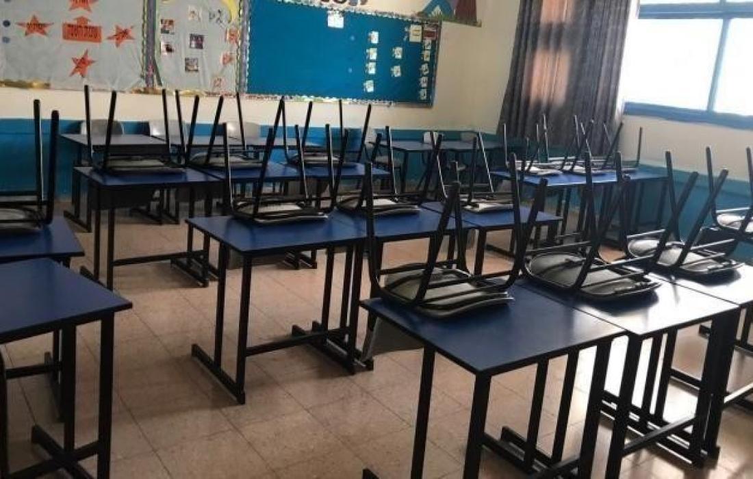 إضراب مدارس حكومية