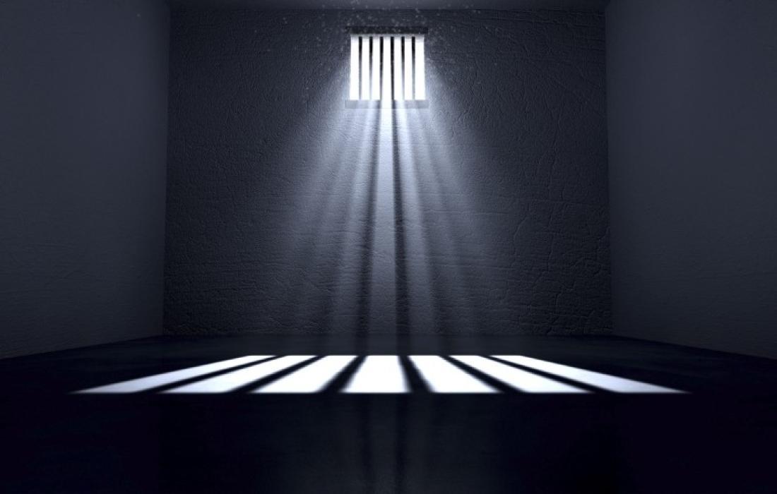 سجن (تعبيرية)