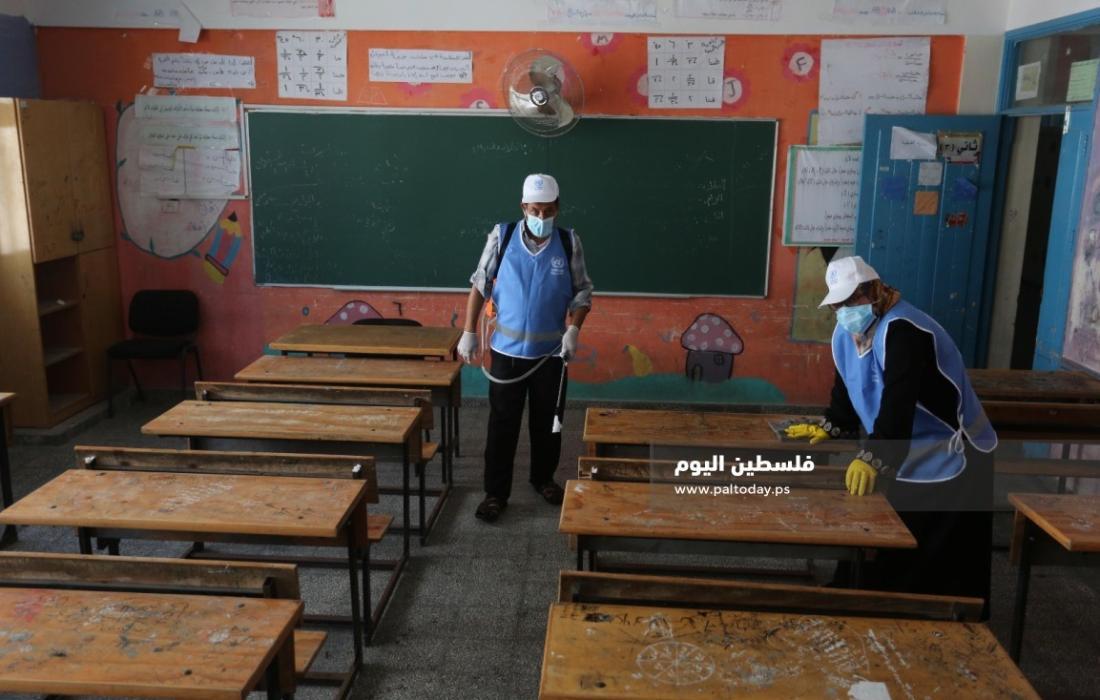 تعقم المدارس بغزة استعدادا للموسم الدراسي (1)