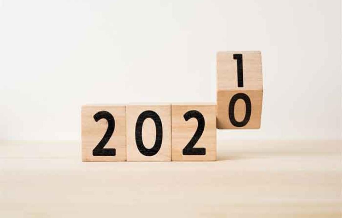 صور ومسجات وعبارات قوية للتهنئة بالعام الجديد 2021