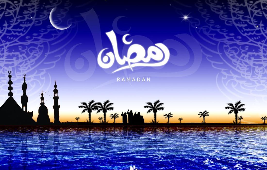 موعد أول أيام شهر رمضان 2021 فلسطين اليوم