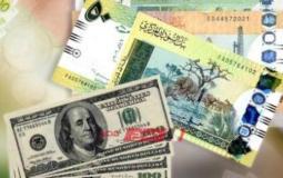 اسعار العملات مقابل الشيكل اليوم الخميس 29-10-2020