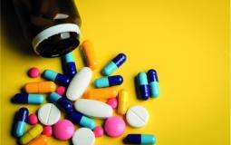 ادوية - صورة من الارشيف