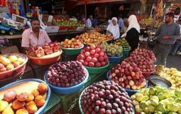 أسعار الخضروات.jpg