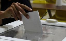 ما هو المطلوب لنجاح الانتخابات العامة واتمام المصالحة الوطنية الفلسطينية ؟