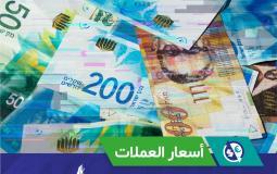 أسعار العملات.jpg