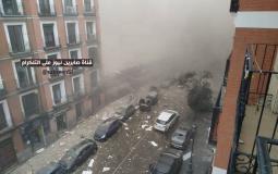 قتيلان بانفجار كبير وسط العاصمة الاسبانية مدريد