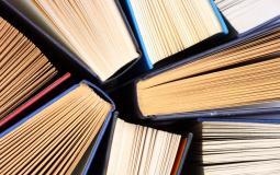 رابط تحميل كتاب المفاجأة PDF 2021 كامل بشراك يا قدس للكاتب محمد عيسى داوود