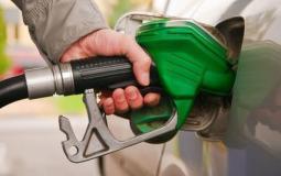 الهيئة العامة للبترول تعلن عن اسعار المحروقات لشهر مارس
