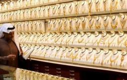 أسعار الذهب في السعودية.jpg