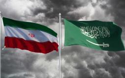 ايران السعودية