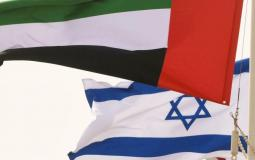 اسرائيل والاماراتg