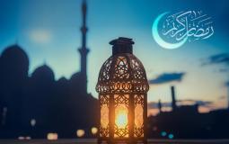 إليك موعد شهر رمضان المبارك 2021 – 1442 هـ