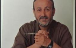 مروان البرغوثي.JPG