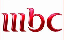 قناة ام بي سي mbc