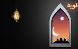 موعد ليلة القدر في رمضان 2021 مع دعاء مستجاب