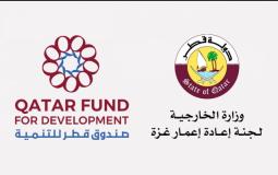 رابط الفحص 100 دولار من المنحة القطرية الجديد شهر 4-2021
